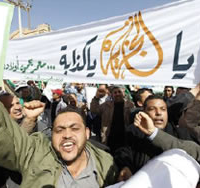 Libya: Stop The Massacre Now!